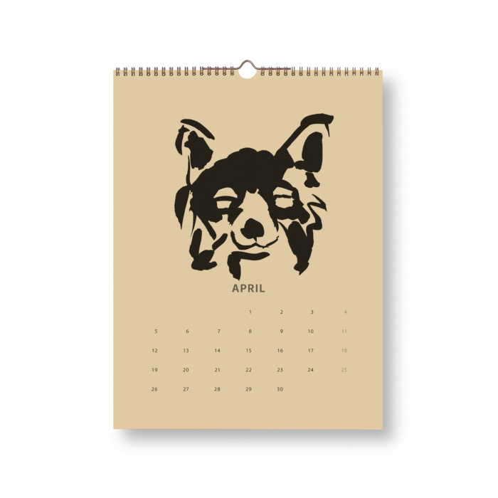 Black & Sand Fox tales art wall calendar 2021 April