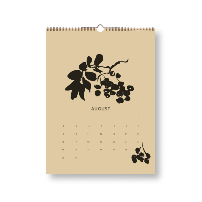 Black & Sand Fox tales calendar 2021 August